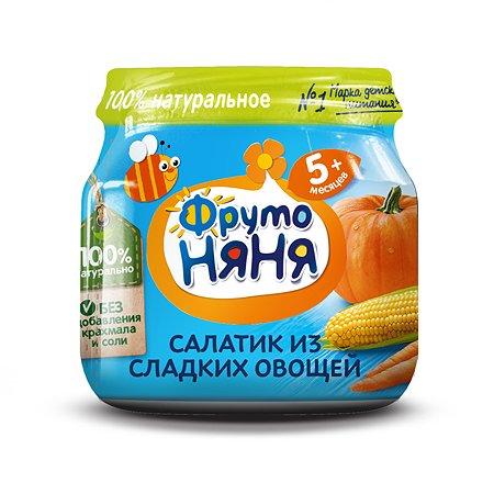 Пюре ФрутоНяня Салатик из сладких овощей 80 г с 5 месяцев