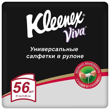 Тряпки Kleenex Viva универсальные в рулоне