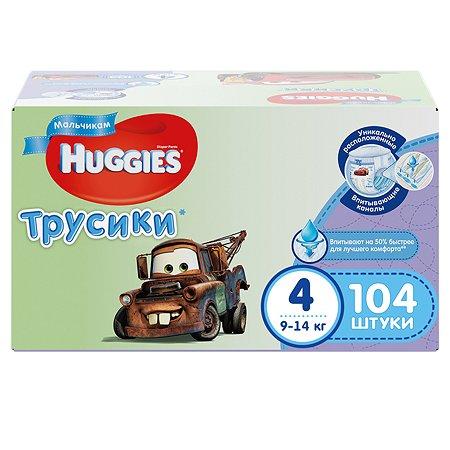 Подгузники-трусики для мальчиков Huggies Disney Box 9-14кг 104 шт