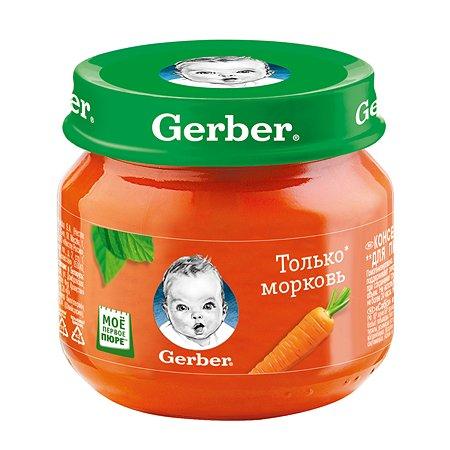 Пюре Gerber морковь 80г