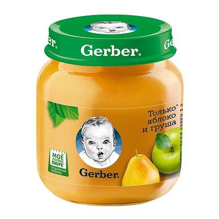 Пюре Gerber яблоко груша 130г с 5месяцев