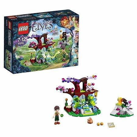 Конструктор LEGO Elves Фарран и Кристальная Лощина (41076)