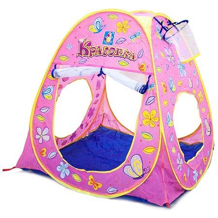 Палатка игровая 1TOY Красотка 92х92х96 см