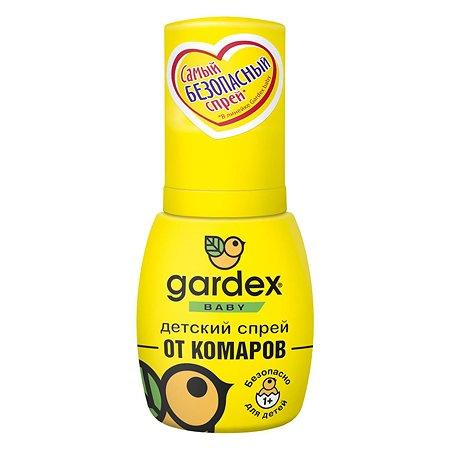 Спрей от комаров Gardex Baby 50мл 0103