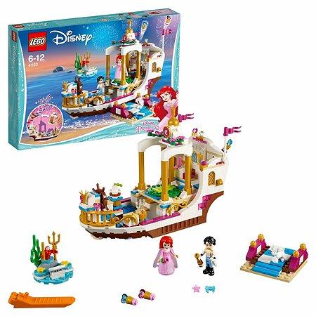 Конструктор LEGO Королевский корабль Ариэль Disney Princess (41153)