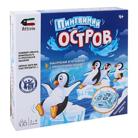Игра настольная Attivio Пингвиний остров OTG0827374