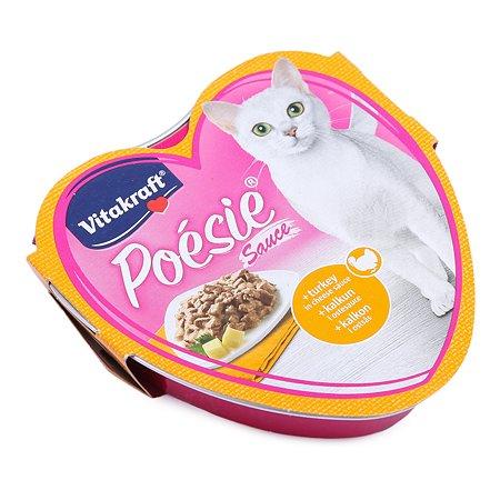 Корм влажный для кошек Vitakraft Poesie 85г индейка в сырном соусе взрослых