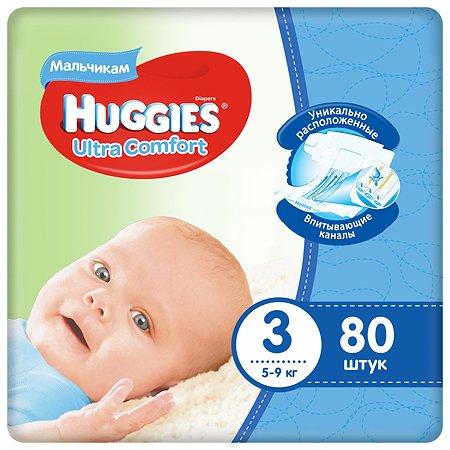 Подгузники для мальчиков Huggies Ultra Comfort 3 5-9кг 80шт