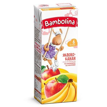 Нектар Bambolina яблоко банан 200мл 6месяцев