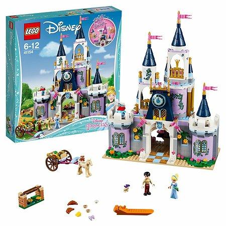Конструктор LEGO Волшебный замок Золушки Disney Princess (41154)