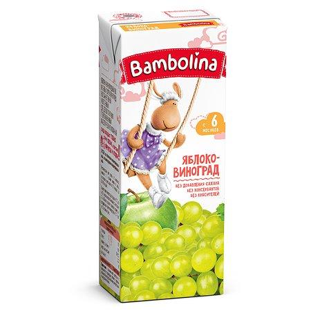 Сок Bambolina яблоко виноград 200мл 6месяцев