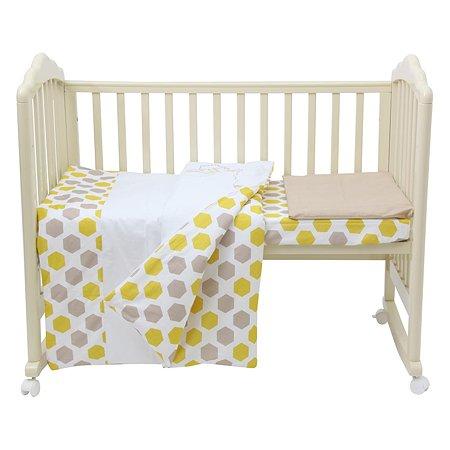 Комплект постельного белья Polini kids Disney baby Медвежонок Винни и его друзья 3предмета Макиато-Желтый