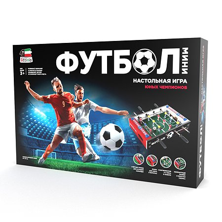 Игра настольная Attivio Футбол ZQ003-1