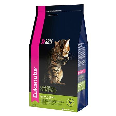 Корм сухой для кошек Eukanuba Cat Hairball 2кг с домашней птицей для вывода шерсти из желудка