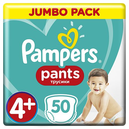 Подгузники-трусики Pampers Pants 9-15кг 50шт