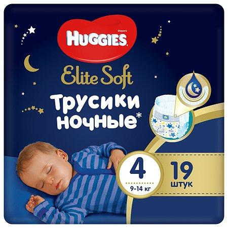 Подгузники-трусики Huggies Elite Soft ночные 4 9-14кг 19шт