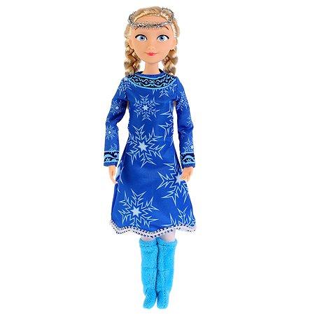 Кукла Карапуз Герда Снежная Королева 279149
