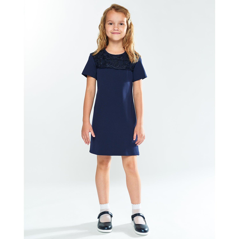 Платье Смена тёмно-синее