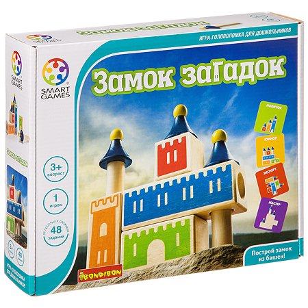 Логическая игра Bondibon Замок загадок арт SG 030 RU ВВ1356