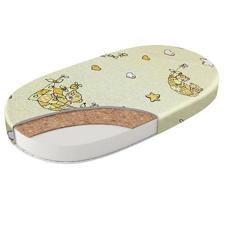 Матрас в кроватку Sweet Baby Cocos Comfort овальный 10см