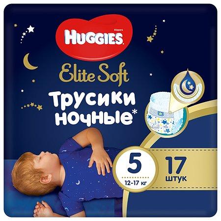 Подгузники-трусики Huggies Elite Soft ночные 5 12-17кг 17шт
