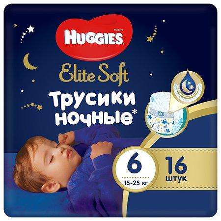 Подгузники-трусики Huggies Elite Soft ночные 6 15-25кг 16шт