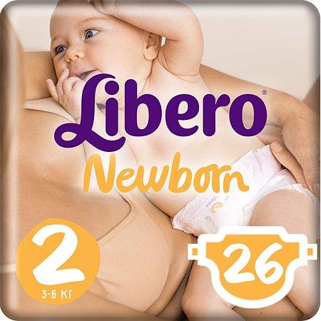 Подгузники Libero Newborn 2 3-6кг 26шт