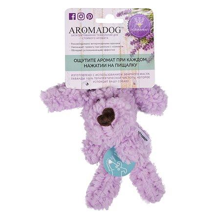 Игрушка для собак AROMADOG Собачка малая Сиреневая