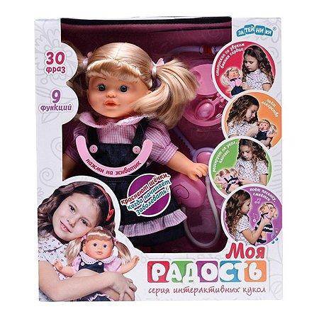 Кукла Затейники Моя Радость (9 функ. 30 фр) 40см