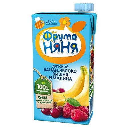 Нектар ФрутоНяня из смеси фруктов неосветленный 0,5 л от 3 лет