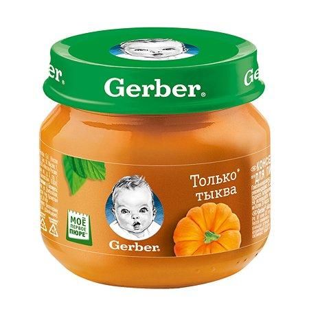 Пюре Gerber тыква с 5 месяцев 80 г