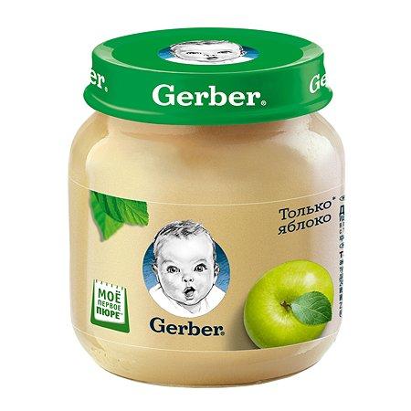 Пюре Gerber яблоко 130г