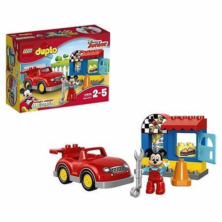 Конструктор LEGO DUPLO Disney TM Мастерская Микки (10829)
