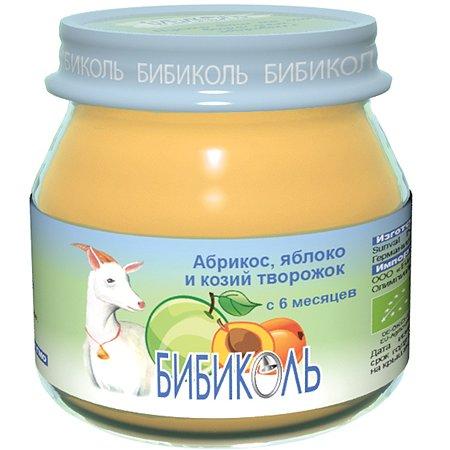 Пюре Бибиколь абрикос-яблоко-козий творог 80г с 6месяцев
