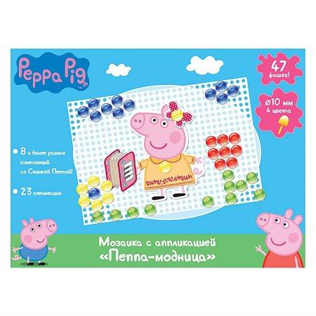 Мозаика Peppa Pig с аппликацией Пеппа-модница