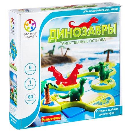 Логическая игра Bondibon Динозавры Таинственные острова арт SG 282 RU ВВ1883