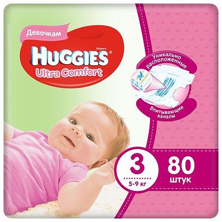 Подгузники для девочек Huggies Ultra Comfort 3 5-9кг 80шт