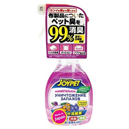 Средство для выведения запаха животных Joypet с тканей 270мл