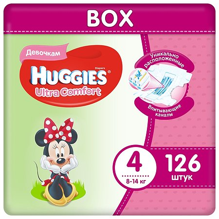 Подгузники для девочек Huggies Ultra Comfort Disney 4 8-14кг 126шт