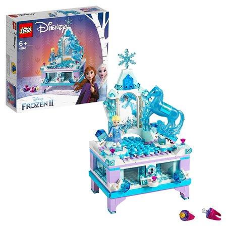 Конструктор LEGO Disney Frozen Шкатулка Эльзы 41168