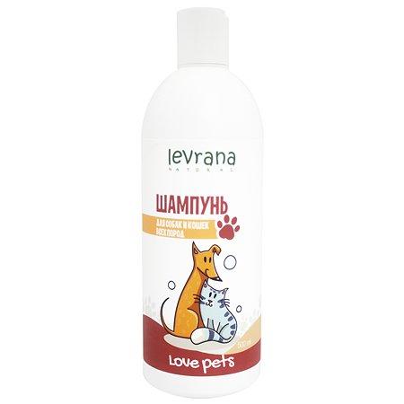Шампунь LOVE PETS для собак и кошек всех пород 0.5л LOVE PETS