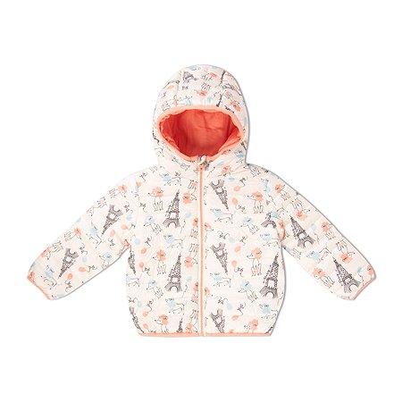 Куртка BabyGo ванильная