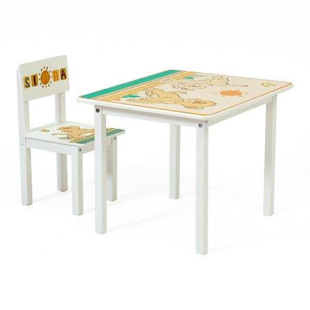 Набор мебели Polini kids Simple 105S Белый