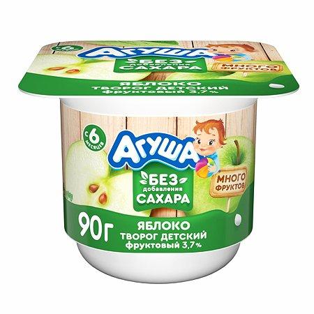 Творог Агуша яблоко 3.7% 90г с 6месяцев
