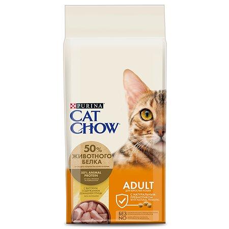 Корм сухой для кошек Cat Chow 15кг с домашней птицей и индейкой