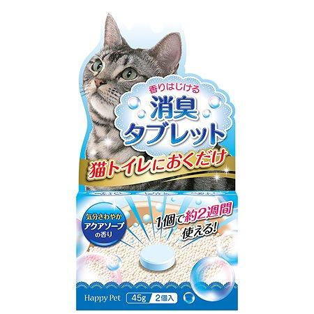 Уничтожитель запахов Happy Pet для кошачьего туалета Детское мыло таблетка 45г