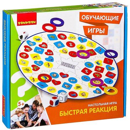Настольная игра Bondibon БЫСТРАЯ РЕАКЦИЯ ВВ2410