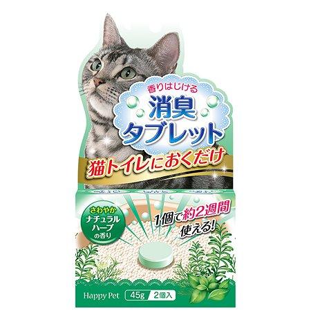 Уничтожитель запахов Happy Pet для кошачьего туалета Луговые травы таблетка 45г