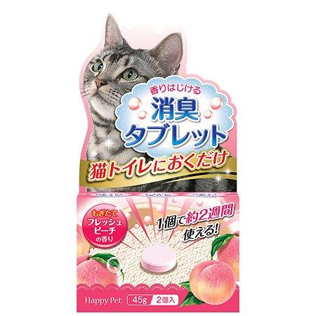 Уничтожитель запахов Happy Pet для кошачьего туалета Персик таблетка 45г