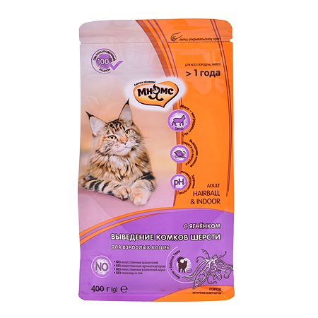 Корм сухой для кошек Мнямс Hairball and Indoor 400г с ягненком для выведения комков шерсти